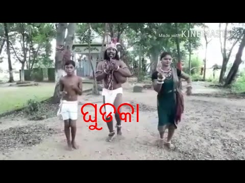 Ghudka Folk traditiona Dance video Ghudka baja Ghudka nach