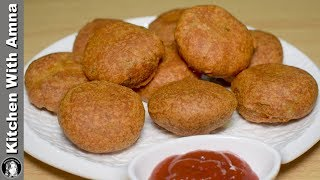 Aloo Chop Recipe - Potato Chop Aloo Tikki Recipe - Kitchen With Amna