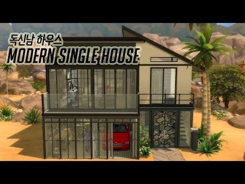 The Sims 4|심즈4 하우스 배포 | Modern Single House |독신남 하우스| Speed Build|