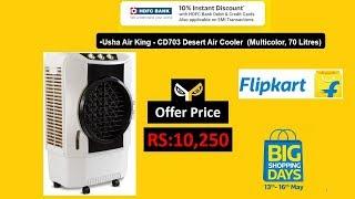 Usha Air King - CD703 Desert Air Cooler (Multicolor, 70 Litres)