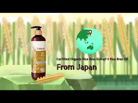 naturals-by-watsons-rice-bran