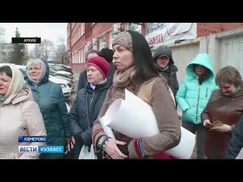 Сергей Цивилев встретился с общественностью Кемерова