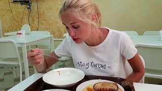 Витязево. Столовая Екатерина обзор. Комплексный обед. Отзыв о гостевом доме Екатерина из Перми