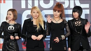 [HOTTEST] Here's The Reason Why 2NE1 Disbanded According To YG Entertainment
