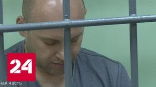 Бывший зам брянского прокурора может сесть на 12 лет за крупную взятку