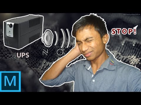 how to stop beep sound of your UPS