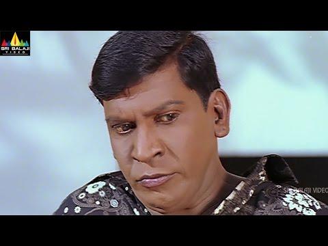 Vadivelu Comedy Scenes Back to Back | Vol 4 | Non Stop Telugu Comedy | Sri Balaji Video
