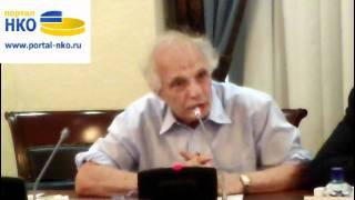 видео Санитарно-эпидемиологические правила и нормативы
