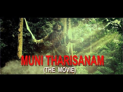 Malaysian Tamil Movie MUNI THARISANAM