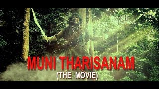 Malaysian Tamil Movie MUNI THARISANAM