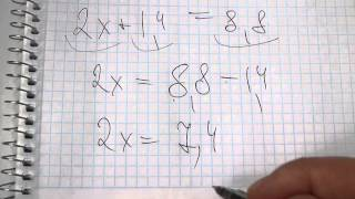 Задача №1529. Математика 5 класс Виленкин.