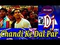 Chandi Ki Daal Par   Hello Brother | Salman Khan & Rani Mukherjee | Salman Khan & Alka Yagnik