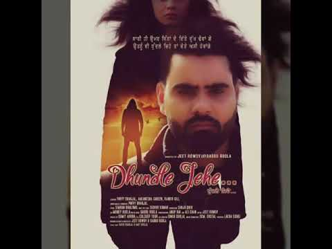 Dhundle Jehe (Full song ) Pavvy Dhanjal New song 2018
