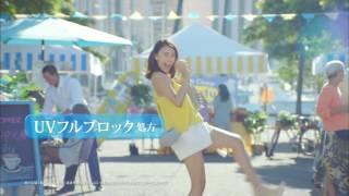 出演者:長谷川潤 篇 名:「青空マルシェ」篇 30s 商品名:ANESSA 企業...