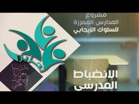 بند ينام أجا حقائب المدراس المعززة للسلوك Psidiagnosticins Com