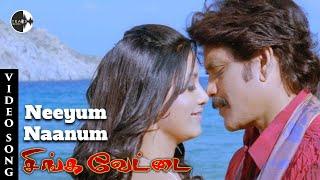 Neeyum Naanum Tamil Song | Singavettai Movie | Kedi Telugu Movie | Nagarjuna | Mamta Mohandas
