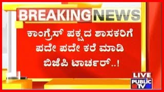 Zameer Ahmed Says BJP's Operation Kamala Very Active; Claims Congress Ministers Offered 50 Crores