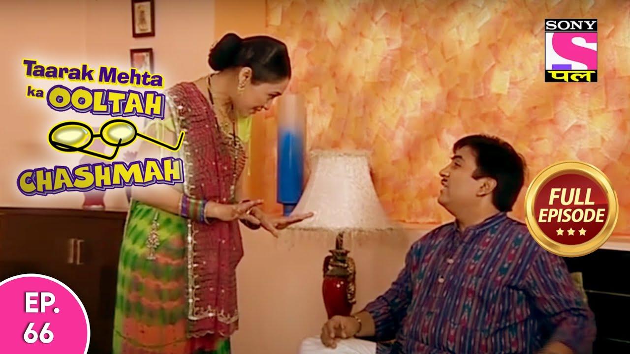 Taarak Mehta Ka Ooltah Chashmah   तारक मेहता का उल्टा चश्मा   Episode 66   19th September, 2020