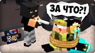 Фото 😭Он их убьет ЧАСТЬ 44 Зомби апокалипсис в майнкрафт - Minecraft - Сериал