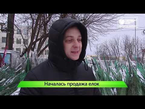 Новости Кирова выпуск 20.12.2019