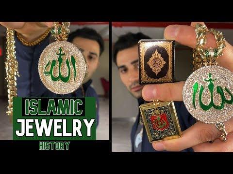 UNDERSTANDING ISLAMIC JEWELRY HISTORY
