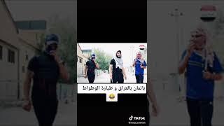 باتمان العراقي و الانترنت