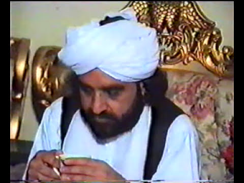 Pir Sahib in Kalar Syeda'n (1995) Part 4 of 5