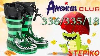Детские резиновые сапоги крокодилы American club. Видео обзор от STEPIKO.COM