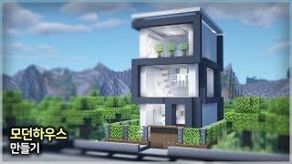 ⛏️ Minecraft Build \u0026 Interior Tutorial :: 🏚️ Modern House 💺