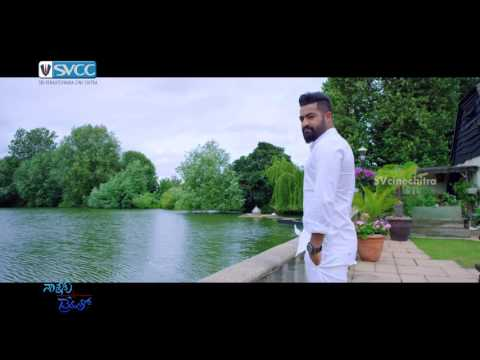 Nanaku prematho video song
