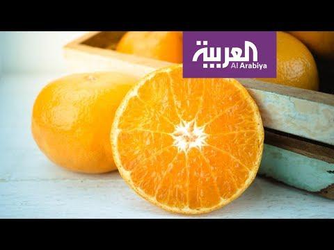 #صباح_العربية: البرتقال مضر للمصابين بالبرد!  - نشر قبل 28 دقيقة