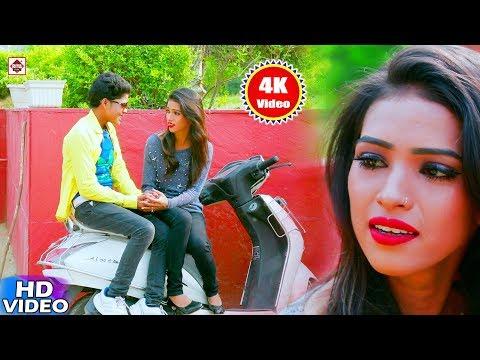 2018#Atish Akela का सबसे फारूक हिट Said SongVideo#Darde Dil Ke Hum Na SahPaiba |New Hit BhojpuriGeet