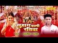 सुहागवाली रतिया Suhagwali Ratiya ||  Aditya Yadav ||  New Bhojpuri Song 2018 HD