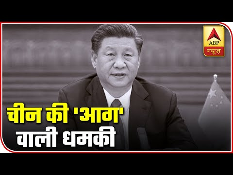 India Plays With Fire: Chinese Mouthpiece On G7 Expansion | ABP News