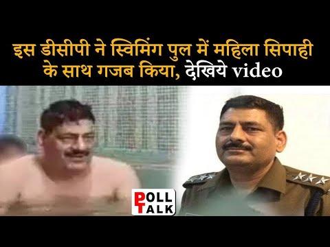 Download Rajasthan Police Beawar CO Sex Video: Rajasthan के Dsp Hiralal का महिला Constable के साथ देखिये कमाल