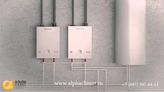видео Коаксиальная труба для газового котла – надежная и безопасная система