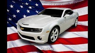 видео Сколько Стоит Пригнать Машину Из Америки
