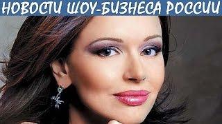 Ирина Безрукова отдыхает вместе с бывшей супругой Марата Башарова. Новости шоу-бизнеса России.