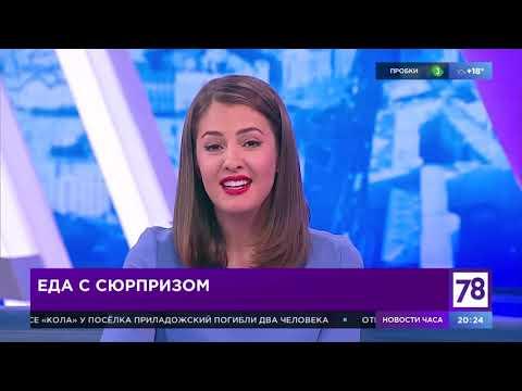 Очередное массовое отравление шавермой в Санкт-Петербурге.