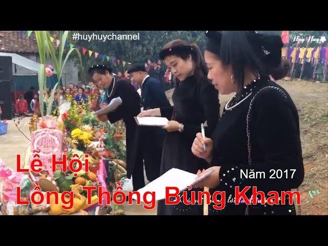 Câu Then Tràng Định