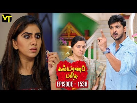 Kalyana Parisu Tamil Serial Latest Full Episode 1536 Telecasted on 23 March 2019 in Sun TV. Kalyana Parisu ft. Arnav, Srithika, Sathya Priya, Vanitha Krishna Chandiran, Androos Jessudas, Metti Oli Shanthi, Issac varkees, Mona Bethra, Karthick Harshitha, Birla Bose, Kavya Varshini in lead roles. Directed by P Selvam, Produced by Vision Time. Subscribe for the latest Episodes - http://bit.ly/SubscribeVT  Click here to watch :   Kalyana Parisu Episode 1535 - https://youtu.be/sLR2QrHLfTg  Kalyana Parisu Episode 1534 - https://youtu.be/8tKgaTHkBnk  Kalyana Parisu Episode 1533 - https://youtu.be/IcZcmRjNKws  Kalyana Parisu Episode 1532 - https://youtu.be/OZcD3hFFQog  Kalyana Parisu Episode 1531 - https://youtu.be/Ri7UEuh9i3c  Kalyana Parisu Episode 1530 - https://youtu.be/UslhiSHys2Q  Kalyana Parisu Episode 1529 - https://youtu.be/3oiXnQpqLEo  Kalyana Parisu Episode 1528 - https://youtu.be/VBvK71MaxB4   For More Updates:- Like us on - https://www.facebook.com/visiontimeindia Subscribe - http://bit.ly/SubscribeVT