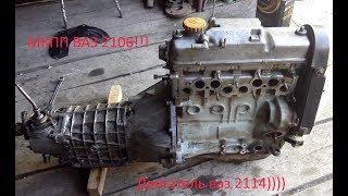 Муки по соединению МКПП нива и Мотора ваз 2109