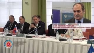ИЛЬЯ ЛОМАКИН РУМЯНЦЕВ Антимонопольное ведомство России отстаивает права армянских производителей