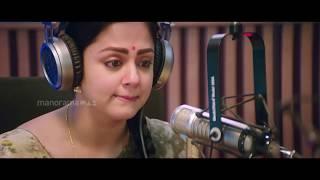 വിജിയുടെ സങ്കടങ്ങൾ | Kaatrin Mozhi Movie | ManoramaMAX
