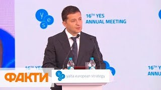 YES 2019. Speech by President of Ukraine Volodymyr Zelensky