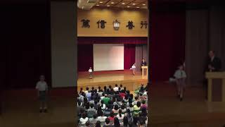 Publication Date: 2018-06-14 | Video Title: 梅崇一 英華小學小一簡介會司儀 6/2015