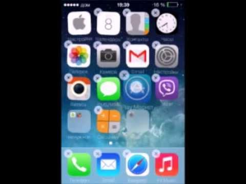 Как сделать айфон из андроид