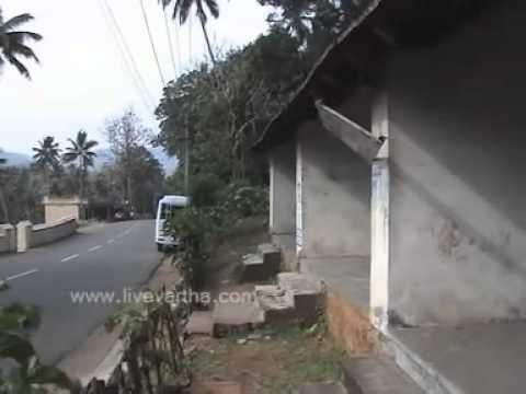 Police Aid Post