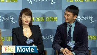 유아인·김혜수 '국가부도의 날' 제작보고회 -질의응답- (Sovereign Default's Day, Kim Hye Soo & Yoo Ah In)