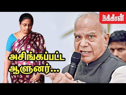 ஆட்டுக்கு தாடியும் நாட்டுக்கு கவர்னரும்.. Nirmala Devi Case   Governor Reaction   Banwarilal Purohit